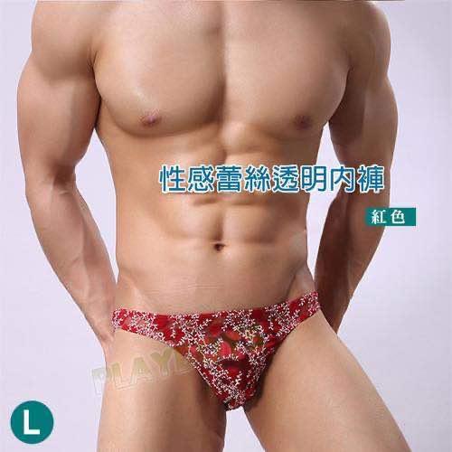 花漾比利蕾絲透明三角褲(紅色)-L