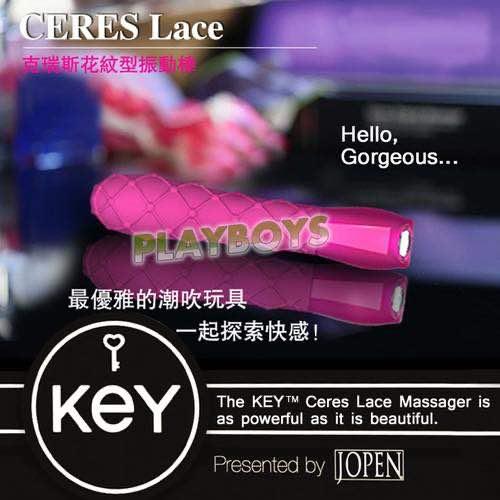 美國KEY-Ceres Lace克瑞斯花紋震動棒