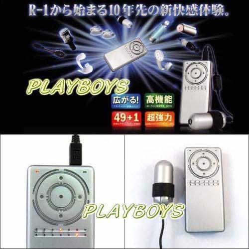 日本R1高科技-機能超強力快感跳蛋