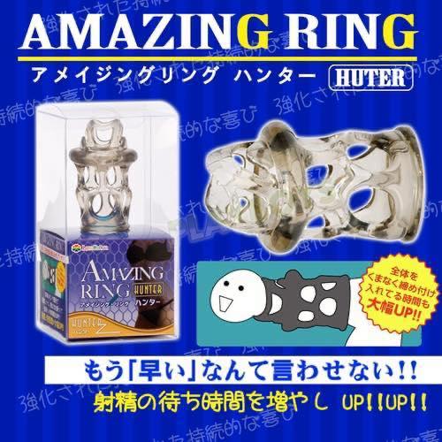 日本Love Cloud-獵人增粗持續激猛套環