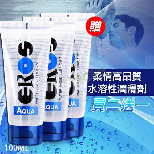 德國Eros-柔情高品質水溶性潤滑劑100ML(買二送一)
