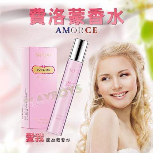法國AMORCE費洛蒙香水-愛我(女用)15ml