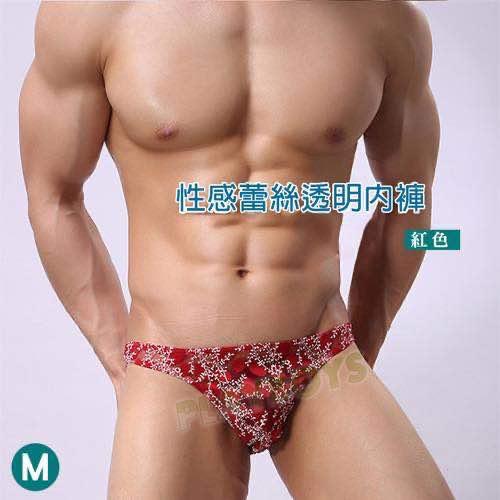花漾比利蕾絲透明三角褲(紅色)-M