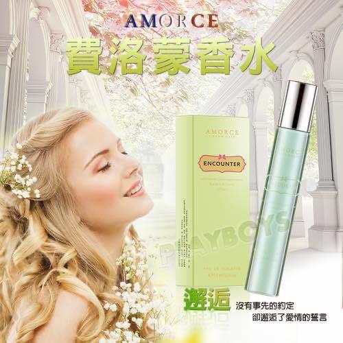 法國AMORCE費洛蒙香水-邂逅(女用)15ml
