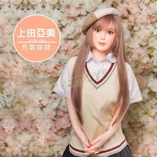 上田亞美充氣娃娃