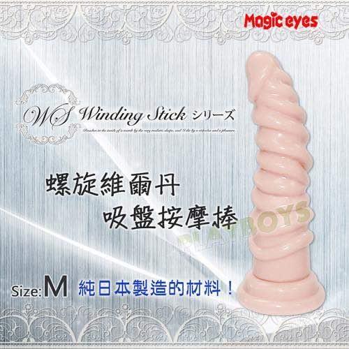 螺旋維爾丹吸盤按摩棒(M)