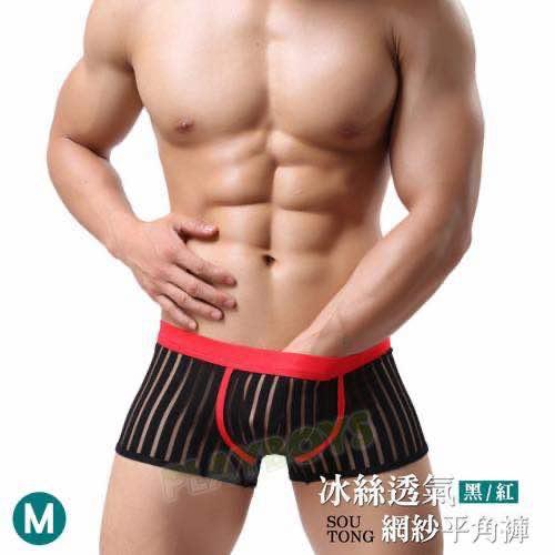 條紋赫魯諾冰絲透氣網紗平角褲(黑/紅)-M