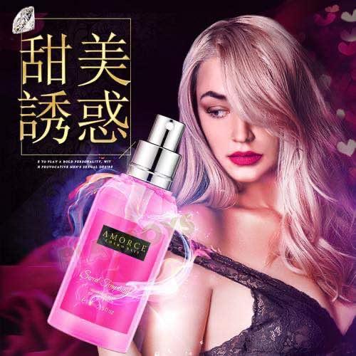 AMORCE 費洛蒙香水 | 愛情的誘惑 性感炸彈(75ml)