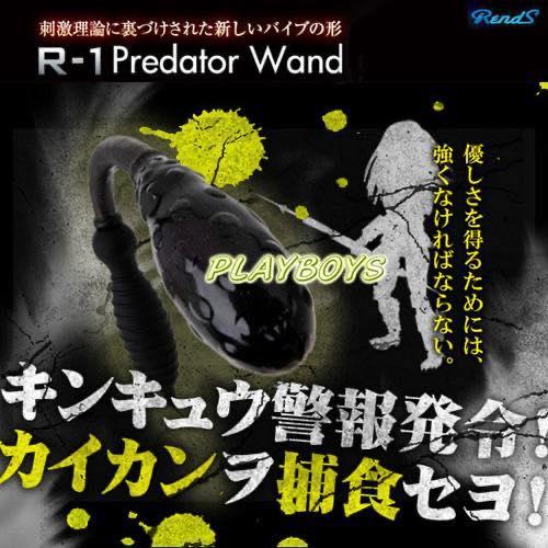 日本R1高科技-機能超強力快感跳蛋+多功能震動棒