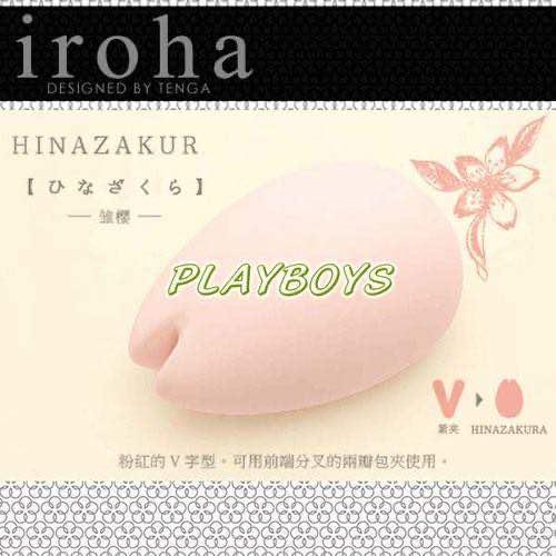 日本TENGA-iroha 跳蛋 | 鬆軟柔滑 簡單易懂