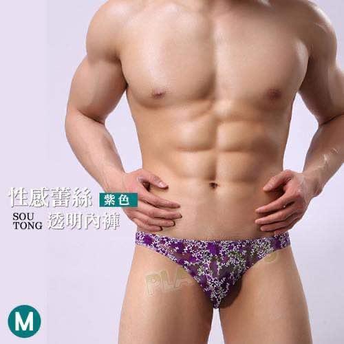 花漾比利蕾絲透明三角褲(紫色)-M