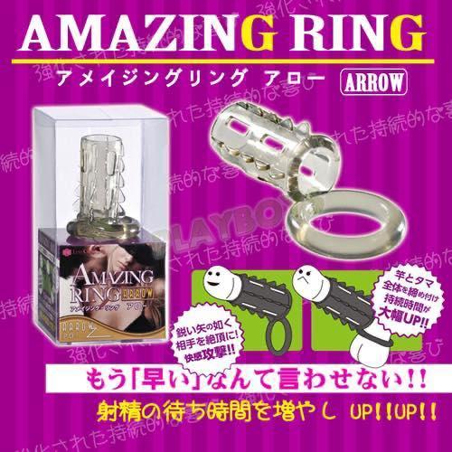 日本Love Cloud-竹箭吊索圓柱形持久環