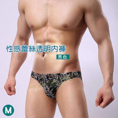 花漾比利蕾絲透明三角褲(黑色)-M