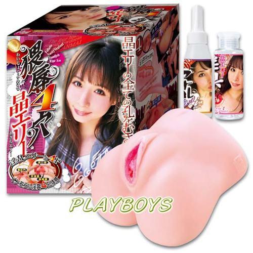 日本NPG 4穴名器 | 最新倒模技術,仿熟女若妻
