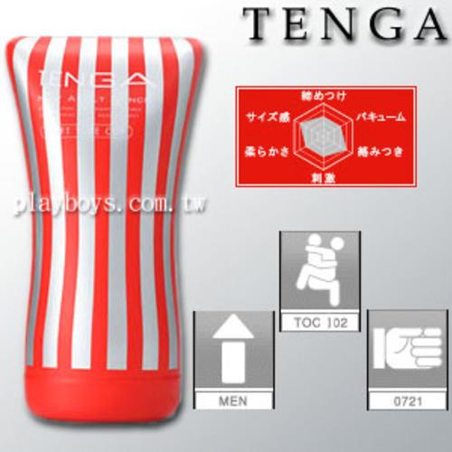 日本 TENGA 體位型飛機杯(男下女上)