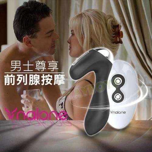 香港Nalone-(小妖)男女通用尊享G點前列腺按摩器