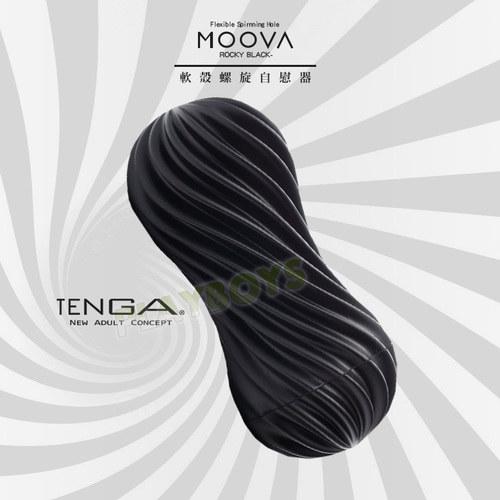 TENGA MOOVA 飛機杯 | 流線外形 緊緻螺旋 (魔力黑)
