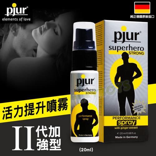 Pjur-SuperHero 噴霧劑 | 延時久戰 植物配方(20ml)