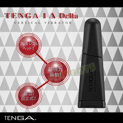 TENGA Δ Delta