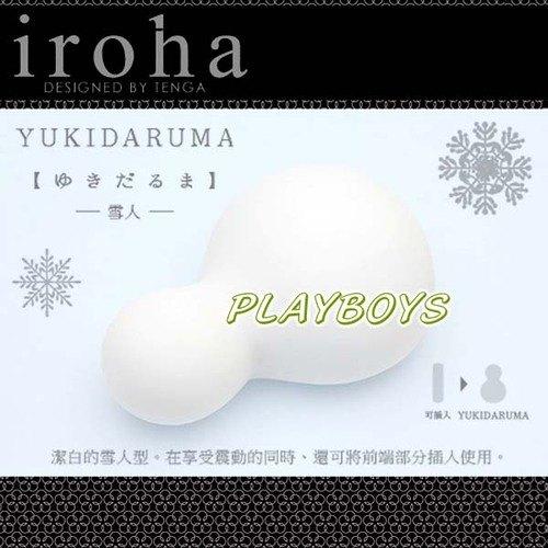 日本TENGA-iroha震蛋 | 冬日雪白 超強動力