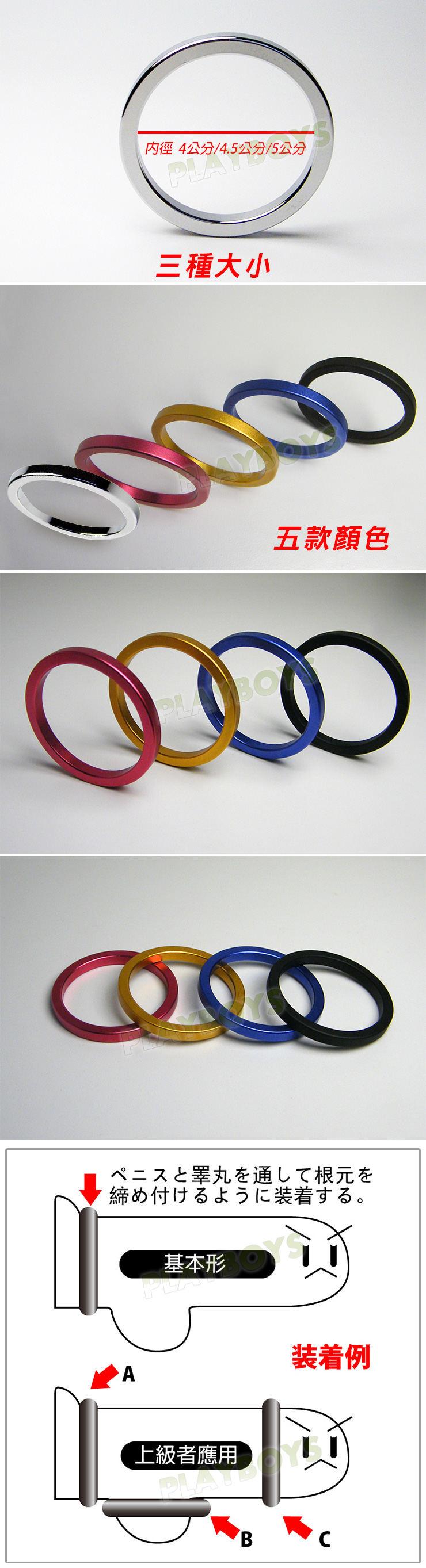 太空鋁延時環-屌環(45公分)紅色