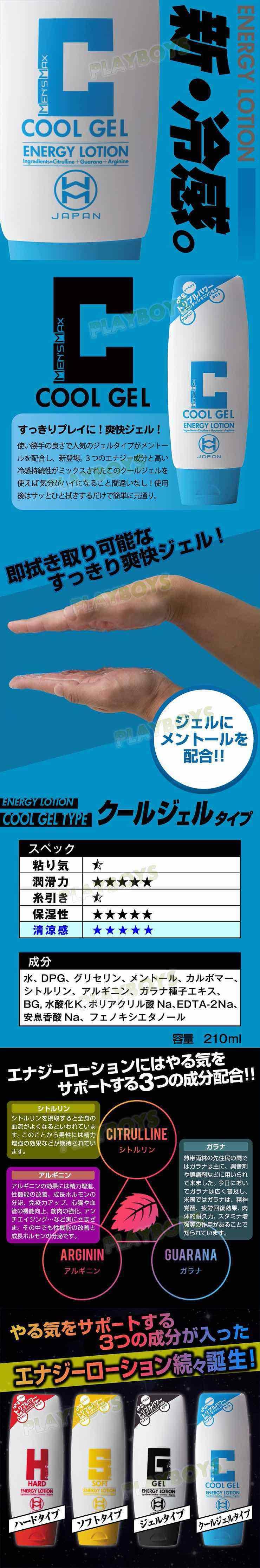 爽射高速炮 語音互動伸縮旋轉飛機杯 X日本MENS MAX酷涼潤滑液