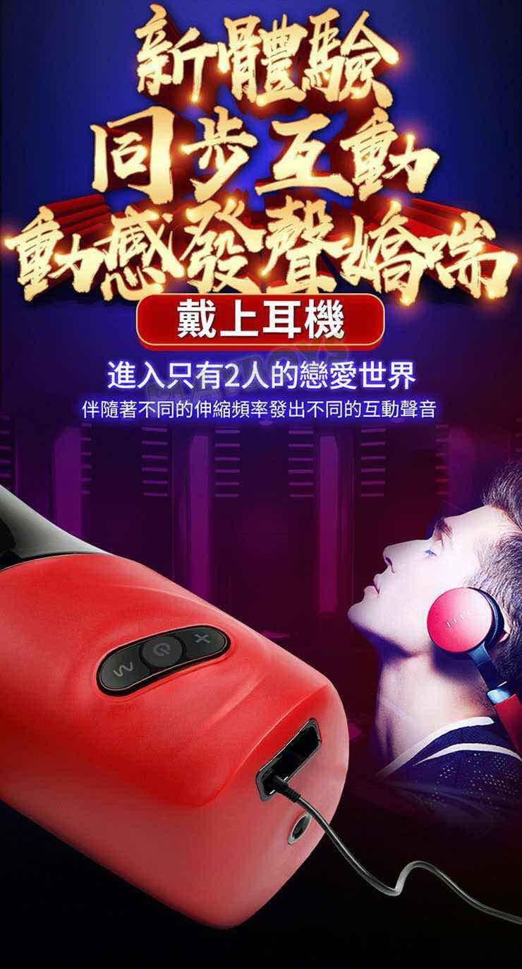 激愛奔馳 -AI智能緊縮鍛鍊器 X德國Eros-柔情暖暖高品質潤滑液