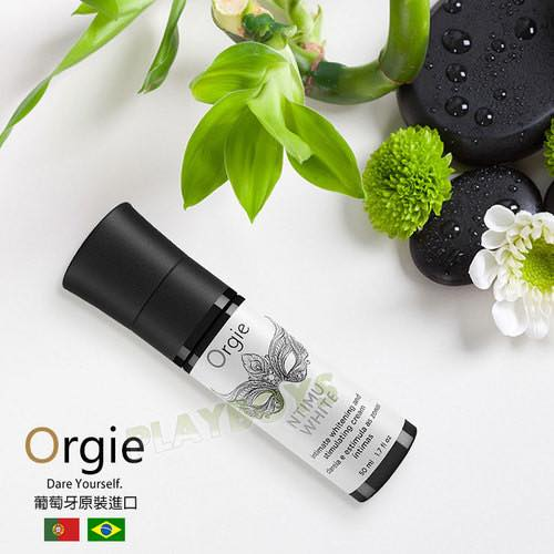 葡萄牙ORGIE-女性私處粉嫩白霜(50ml)