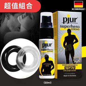 Pjur-SuperHero 噴霧劑+Lovetoy Passion Me鎖精環