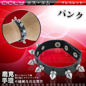 虐戀精品CICILY-奴役皮革鉚釘手環