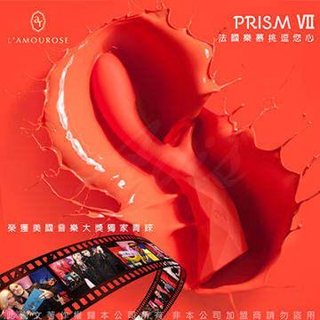 法國L`amourose PRISM VII 品蕊七世  內外雙律動探戈按摩棒 晚霞紅