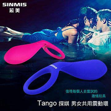 香港SINMIS 探娸Tango 情趣男女共用震動環 貴族藍