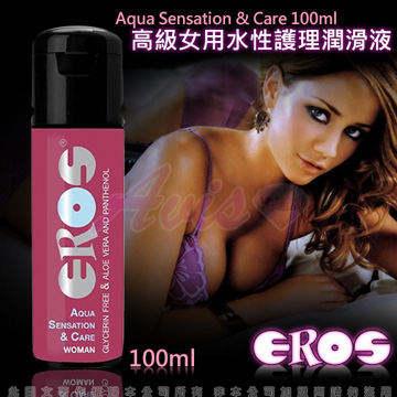 德國Eros-如水般呵護(蘆薈)水性潤滑液-女性專用100ML