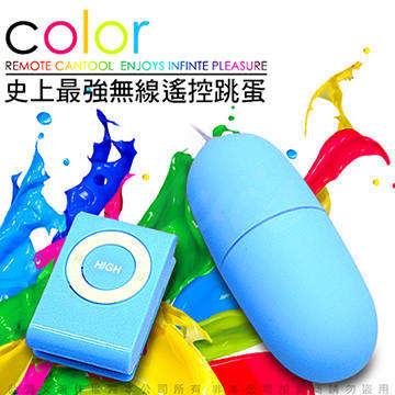新一代 i-EGG-我的顏色我做主 300頻防水靜音遙控跳蛋 藍