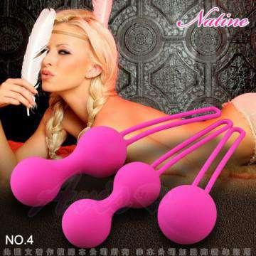 Natine精品-愉悅聰明球-三入組
