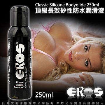 德國Eros 頂級長效型矽性防水潤滑液250ml