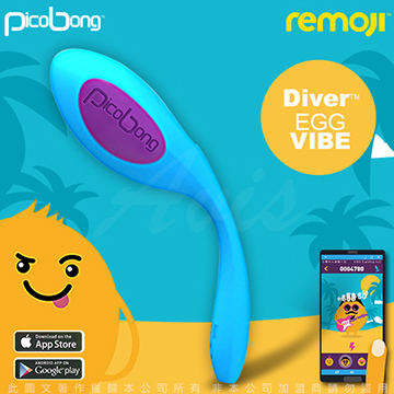 瑞典PicoBong REMOJI系列 APP智能互動 DIVER 潛水蛋 6段變頻 迷你跳蛋 俏皮藍