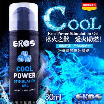 德國Eros COOL POWER 冰火之歡 冰感情趣提升凝膠 30ml