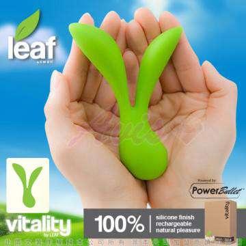 加拿大Leaf-Vitality 雙震動按摩棒