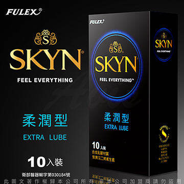 FULEX富力士 SKYN 保險套 柔潤型 10入裝