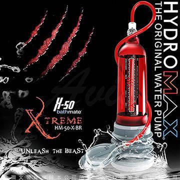英國BATHMATE HYDROMAX X50 XTREME 大力士鍛鍊水幫浦終極訓練器 瑰紅 豪華極致款 HM-50-X-BR