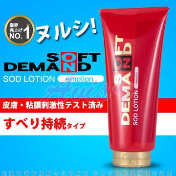 日本SOD-滑順滋潤型 水溶性潤滑液180g-紅