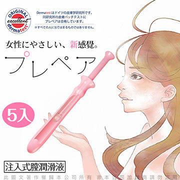 日本NPG 新感覺 注入式陰道潤滑液 1.7g 5入
