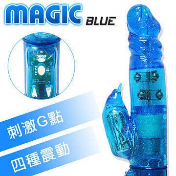 日本《MAGIC BLUE藍色魅影變頻按摩棒 》