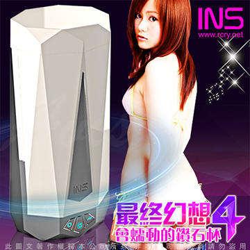 鋼鐵史塔克  蠕動式 20頻 鑽石自慰杯  USB充電 肛交 夢想白