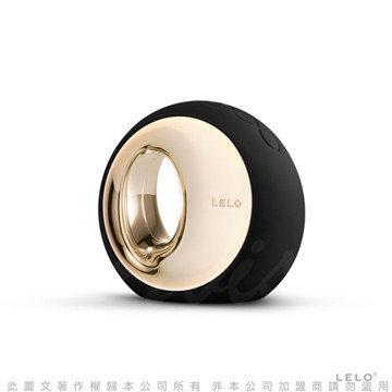 瑞典LELO-ORA 2  奧拉2 世界上最精美的口愛仿真按摩器-公爵黑