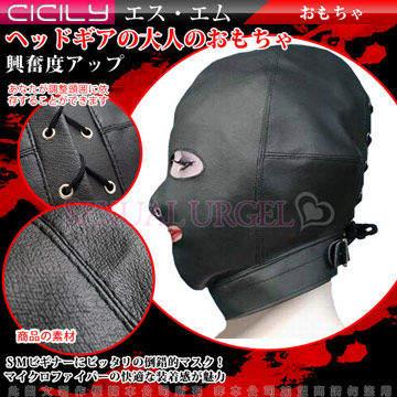 虐戀精品CICILY-主人奴隸 SM夢幻頭套(露嘴、眼)