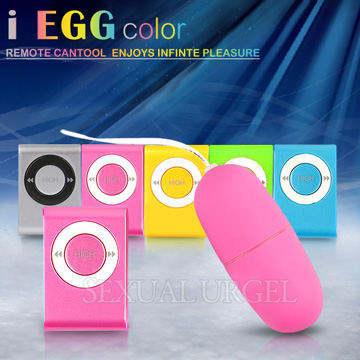 i-EGG-我的顏色我做主 20頻防水靜音遙控跳蛋-粉