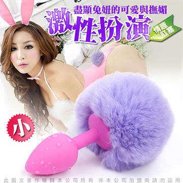 可愛兔妞 激性扮演 硅膠 毛茸茸 兔尾造型後庭肛塞 小
