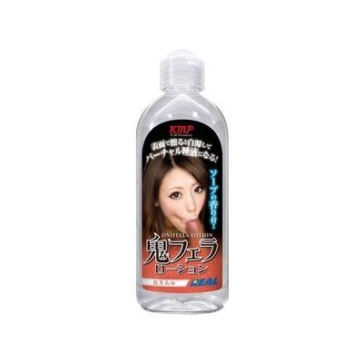 櫻井步-真實口液(200ml)皂香